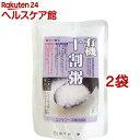 コジマフーズ 有機十割粥 白かゆ(200g*2袋セット)【コジマフーズ】