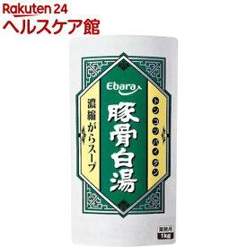 エバラ 豚骨白湯(トンコツパイタン) 業務用(1kg)【エバラ】