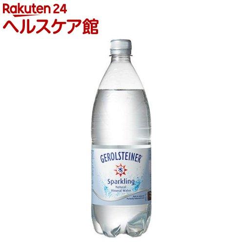 【訳あり】ゲロルシュタイナー 炭酸水(1L*12本入)【ゲロルシュタイナー(GEROLSTEINER)】[炭酸水 1l ミネラルウォーター 水]