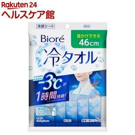 ビオレ 冷タオル 無香性(5枚入)【spts12】【ビオレ】