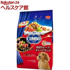 コンボ ドッグ 角切りビーフ・キャベツブレンド(820g)【コンボ(COMBO)】