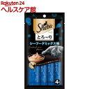 シーバ とろ〜りメルティ シーフードミックス味(12g*4本入)【x0r】【dalc_sheba】【g0f】【シーバ(Sheba)】