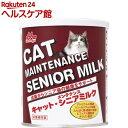 森乳サンワールド キャット メンテナンス シニアミルク(280g)