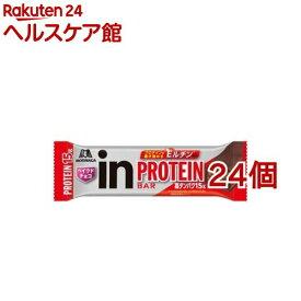 森永製菓 inバー プロテイン ベイクドチョコ(43g*24個セット)【ウイダーinバー】