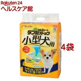 クリーンワン 消臭炭シート ダブルストップ 小型犬用 レギュラー(112枚入*4コセット)【クリーンワン】