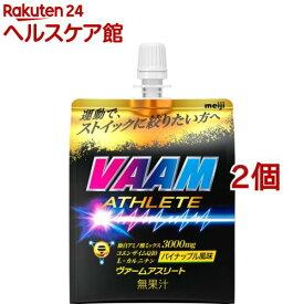 スーパーヴァーム ゼリー(240g*2コセット)【more20】【ヴァーム(VAAM)】