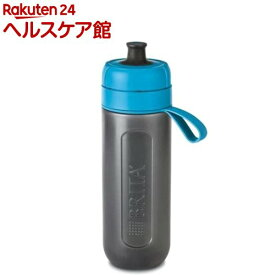 ブリタ ボトル型浄水器 アクティブ ブルー(1個)【ブリタ(BRITA)】