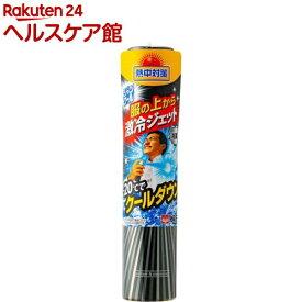 熱中対策 シャツクール 激冷ジェット(140ml)【spts13】【熱中対策】