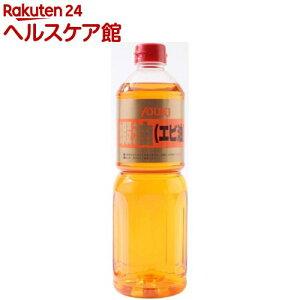 ユウキ食品 業務用 蝦油 エビ油(920g)【spts4】