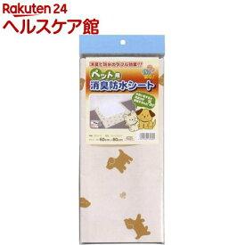 ペット用 消臭防水シート INTU-10 60*80cm ライトブラウン(1枚入)【明和グラビア】