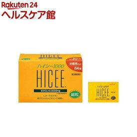 【第3類医薬品】ハイシー 1000(2g*84包入)【ハイシー】