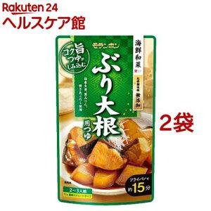 ぶり大根用 つゆ(300g*2袋セット)