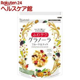 日食 ふわサクフルーツ&ナッツグラノーラ 小容量パック(150g)【日食】