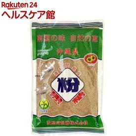 波照間産 純黒糖 粉(250g)