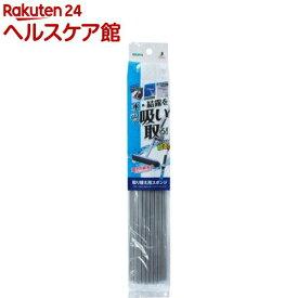 吸水スポンジワイパースリム 取り替え用スポンジ(1コ入)