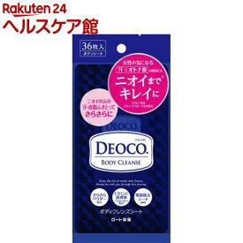 デオコ ボディクレンズシート(36枚入)【spts12】【デオコ】