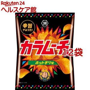 湖池屋 カラムーチョチップス ホットチリ味(55g*12コセット)【湖池屋(コイケヤ)】