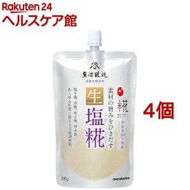 プラス糀 生塩糀(200g*4コセット)【プラス糀】