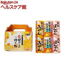 愛媛県産ジュース3種類セット(125ml*6本)
