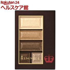 リンメル ショコラスウィートアイズ 017(4.5g)【リンメル(RIMMEL)】