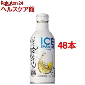 サントリー カルロ ロッシ ICE スパークリング ホワイト(280ml*48本セット)【カルロ ロッシ】