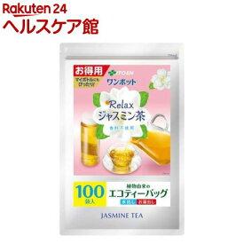 伊藤園 リラックスジャスミン茶 ティーバッグ(3.0g*100包)