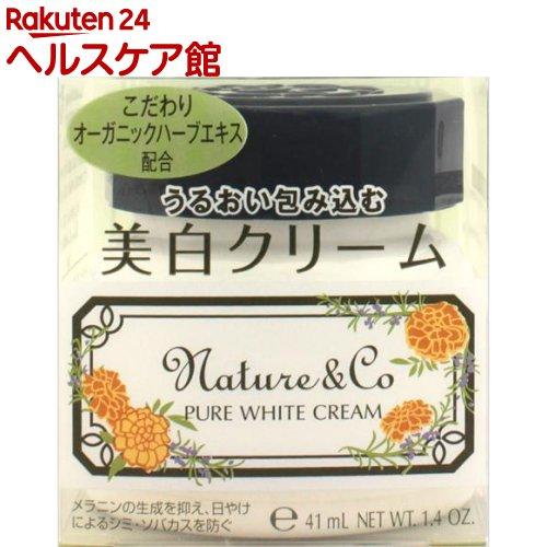 ネイチャー アンド コー ピュアホワイト クリーム(40g)【ネイチャー アンド コー】