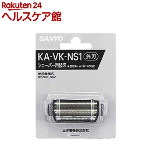SANYO メンズシェーバー替刃(外刃) KA-VK-NS1(1コ入)【SANYO(三洋電機)】