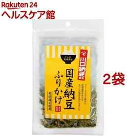 【訳あり】川口納豆の納豆ふりかけ(25g*2袋セット)【タクセイ】