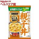 DONBURI亭 親子丼 3食パック(180g*3袋入)【more20】【DONBURI亭】