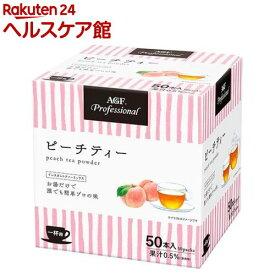 AGF プロフェッショナル ピーチティー 1杯用(6.3g*50本入)【AGF Professional(エージーエフ プロフェッショナル)】