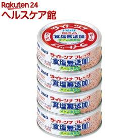 いなば ライトツナ 食塩無添加 オイル無添加(国産)(70g*4コ入)