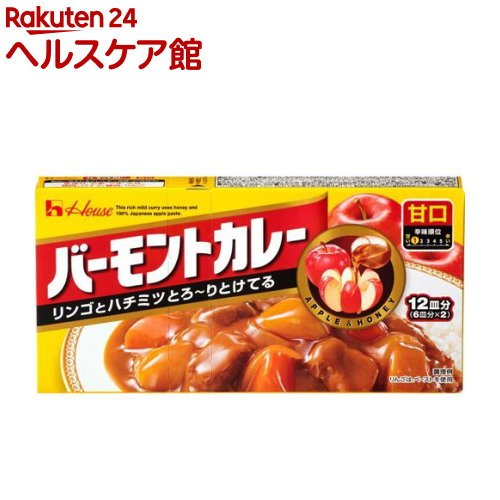 ハウス バーモントカレー 甘口(230g)【バーモントカレー】