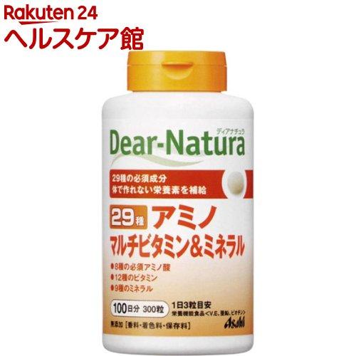 ディアナチュラ 29 アミノ マルチビタミン&ミネラル(300粒)【Dear-Natura(ディアナチュラ)】