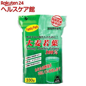 大麦若葉100% ファミリーパック(330g)【ファイン】