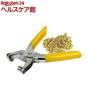 SK11 ハトメパンチ 普及型 #100 5MM(1コ入)【SK11】