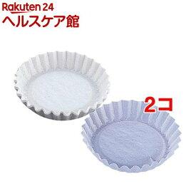 タルトレット敷紙 中 318(50枚入*2コセット)