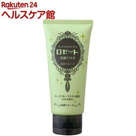 ロゼット 洗顔パスタ 海泥スムース(120g)【ロゼット 洗顔パスタ】