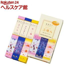 かたりべ 三種入(1セット)【かたりべシリーズ】