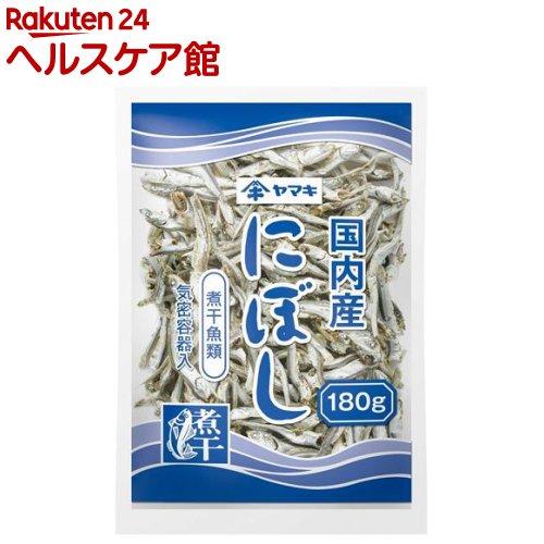 ヤマキ 国内産煮干(180g)