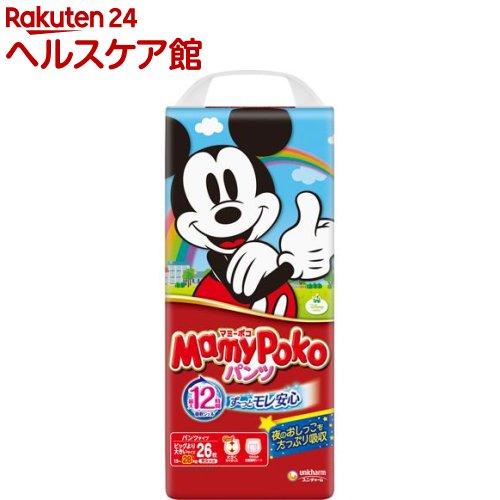 マミーポコ パンツ ビッグ大サイズ(26枚入)【mam_p5】【マミーポコ】