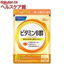 ファンケル ビタミンB群 約30日分(60粒入)【ファンケル】