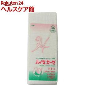 カワモト ハイゼガーゼ NT-4 25cm*25cm(4折)(300枚入)【カワモト】