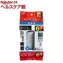 スリムフィルター交換ろ過材 活性炭マット(6コ入)【GEX(ジェックス)】