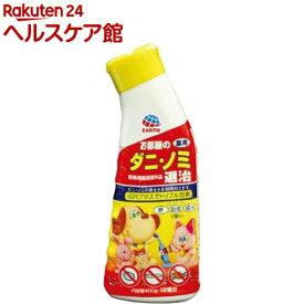 アース 薬用ダニ・ノミ退治(400g)