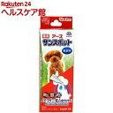薬用 アース サンスポット 小型犬用(0.8g*1本入)【サンスポット】