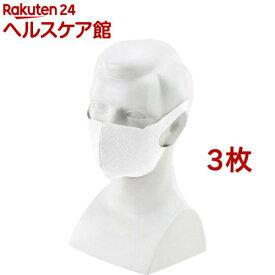 シリカクリン 抗菌消臭立体マスク ホワイト S(3枚セット)【シリカクリン】