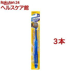 プレミアムケアハブラシ7列レギュラー ふつう(1本入*3コセット)【プレミアムケアハブラシ】