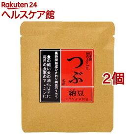 伝統食ふりかけ つぶ 納豆(10g*2コセット)【more30】【伝統食ふりかけ】