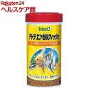 テトラ エンゼルフィッシュ(100g)【Tetra(テトラ)】